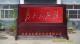 为人民服务紫铜浮雕红木屏风价格单位大厅摆放3X2.1米