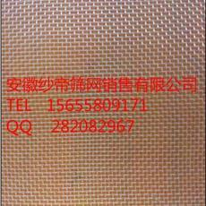 厂家供应20目药厂专业制药筛网 锦纶筛网 尼龙筛网 摇摆颗粒机筛网