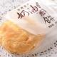 台湾工艺小林煎饼奶油酥饼 纯手工制作糕点零食品特产100g