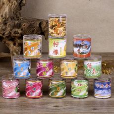多种香料养生檀香熏香 天料精品大盒盘香 安眠健康助睡家居熏香