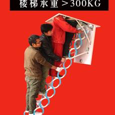 半自动阁楼楼梯 浙江杭州阁楼电动楼梯价格 手动伸缩楼梯