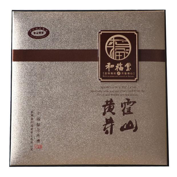 霍山黄芽 金黄黄芽礼盒茶300g盒 2017年新茶绿茶 高山纯手工茶