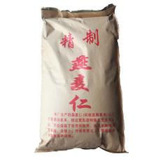 塞久粮 燕麦全胚芽破壁去芒燕麦仁精选新米五谷燕麦仁