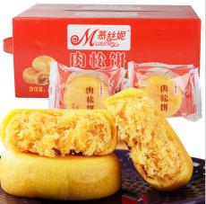 供应慕丝妮肉松饼一整箱 约60袋 福建特产糕点点心零食品 皮薄批发