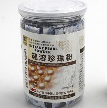 供应 养身珍珠粉速溶可服 面膜珍珠粉外用美白安全