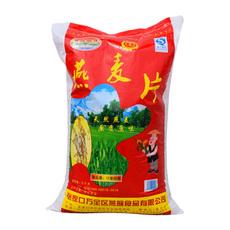 优质低价燕脉明珠 快煮燕麦片 营养早餐 天然燕麦  原质原味