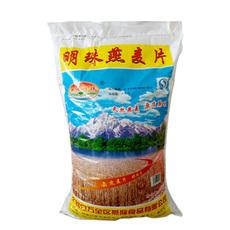 优质低价燕脉明珠优质燕麦片源头厂家供应批发 天然燕麦  去皮麦片好品质 即食早餐谷物 膳食纤维燕麦片