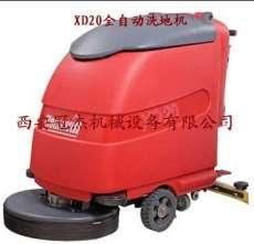 银川洗地机销售||西安洗地机