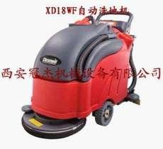 西安脱线式洗地机||洗地机价格