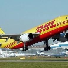 郑州DHL国际快递经济实惠