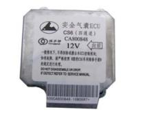 供应 汽车配件 广汽长丰CS6(SUV)电子控制单元
