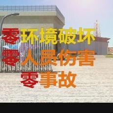 珠海培训动画 施工安全动画视频短片 安全教育动画短片设计费用报价公司网站