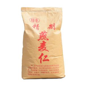 绿丰 全胚芽燕麦米 燕麦仁 裸燕麦 天然无公害 优质源头生产厂家