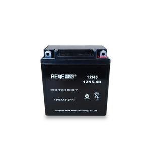 雷恩铅酸蓄电池 摩托车蓄电池免维护铅酸蓄电瓶电池厂家直销12V5AH摩托车电池