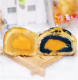 包邮批发 进口特产新华园莲蓉月饼200g 送礼佳品 支持代发