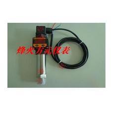 FHPT103小巧带显示型压力变送器烽火方元大兴仪表北京
