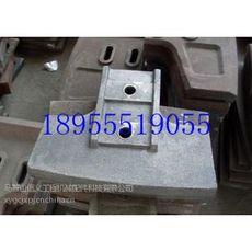 金瑞2000混凝土搅拌机配件 中叶片 侧叶片 搅拌站耐磨件