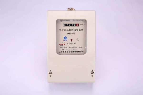 电用表使用方法图解