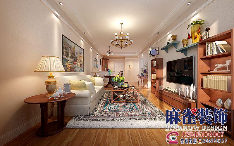 哈尔滨麻雀装饰公司【善上居】70平米美式风格装修效果图