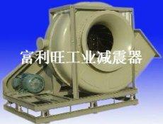 风机弹簧减震器