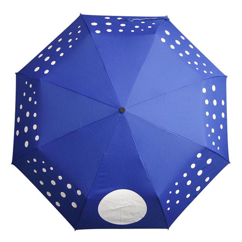欧凯雨伞广告伞定制折叠伞礼品伞企业珠宝店商城定制雨伞印logo