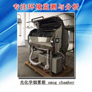 北京康威能特移动环境模拟平台箱体专业快速