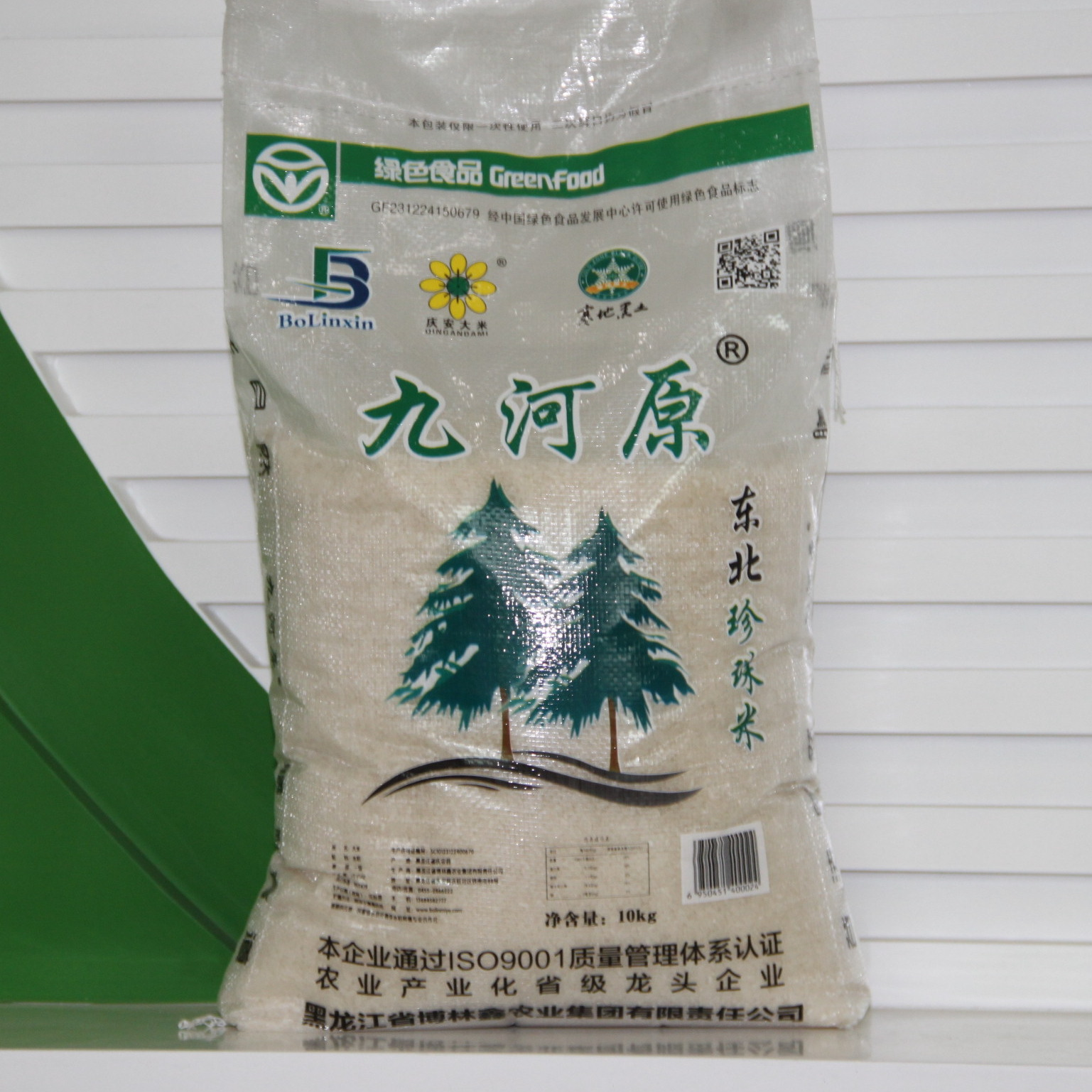 九河源珍珠米