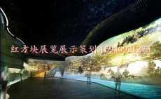 旅游展示厅设计策划步骤_产品展厅装修