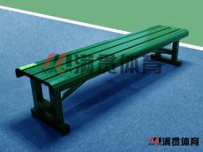 运动场休息椅(无靠背)