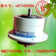 小型磁粉电磁离合器,仟岱ZKAS05AA,ZKAS10AA,ZKAS20AA,ZKAS50AA