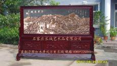 红木屏风酒店宾馆机关单位大堂办公大厅摆放红木屏风3*2.1米