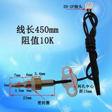 供应壁挂炉 管夹式温度传感器(温度探头)