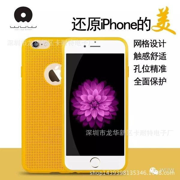 iphone6苹果镂空散热手机壳手机6plus网格tpu防摔光栅保护套超薄膜图片