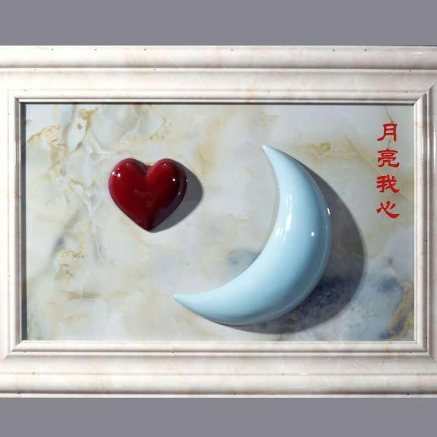 月亮我心   隆泰钧窑现代收藏摆件大气艺术品高端礼品