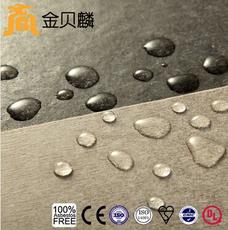 供应江苏南京热卖高级外墙通体装饰挂板 浅灰色深灰色外墙装修板