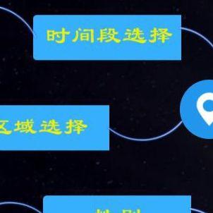 广州微信公众号开发公司 微信推广营销方案 微信朋友圈营销推广