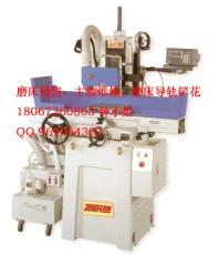 台湾准力磨床,准力磨床,准力磨床价格,准力磨床图片,准力磨床精度,准力磨床维修