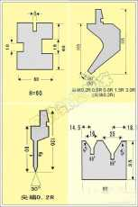 大圆弧折弯机模具 90°圆弧折弯模具 90°折弯模具 模具加工