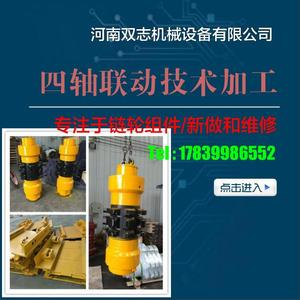 专业厂家MGBTY1620三一重工链轮组件7T-26链轮轴组供应贵州煤矿