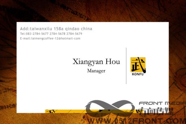上海vi手册封面设计,vi报价