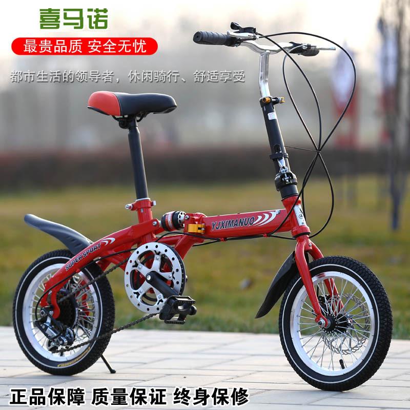 新款14 16寸男女式学生成人儿童碟刹变速折叠自行车迷你小轮车zxc