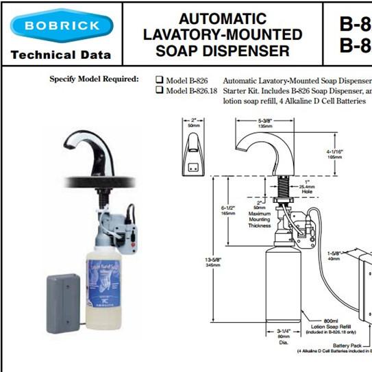 Bobrick B-826.18保必丽感应皂液器