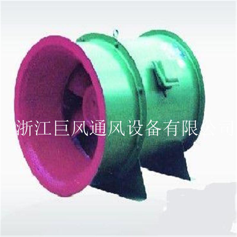 供应浙江巨风PYHL-14A-No.12.5大型混流式单速高温排烟风机160KW