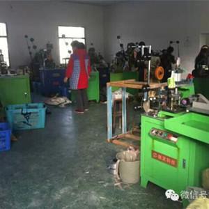 奥圣变频器在拉链厂莫希尼螺杆空压机上的应用