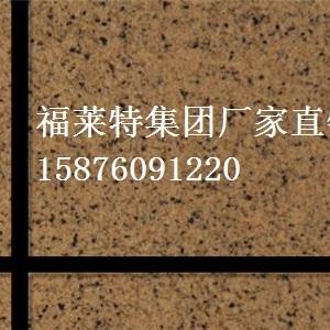 贵州江口县最大的真石漆生产厂家