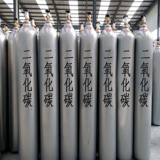 中山三乡镇二氧化碳批发零售坦洲二氧化碳充装站