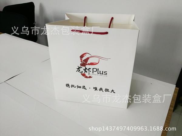 外卖食品袋包装袋定做 打包纸袋定做大号服装手提袋加印logo