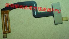 深圳专业生产单面双面多层各种FPC柔性线路板厂家