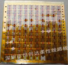 数据线连接线端子FPC软板