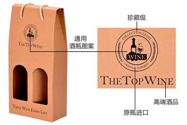 热卖瓦楞纸礼品盒定制高档开窗手提酒盒纸盒双支装红酒盒包装盒图片